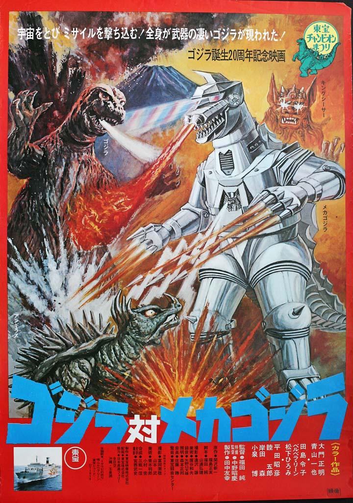 Movies Japan