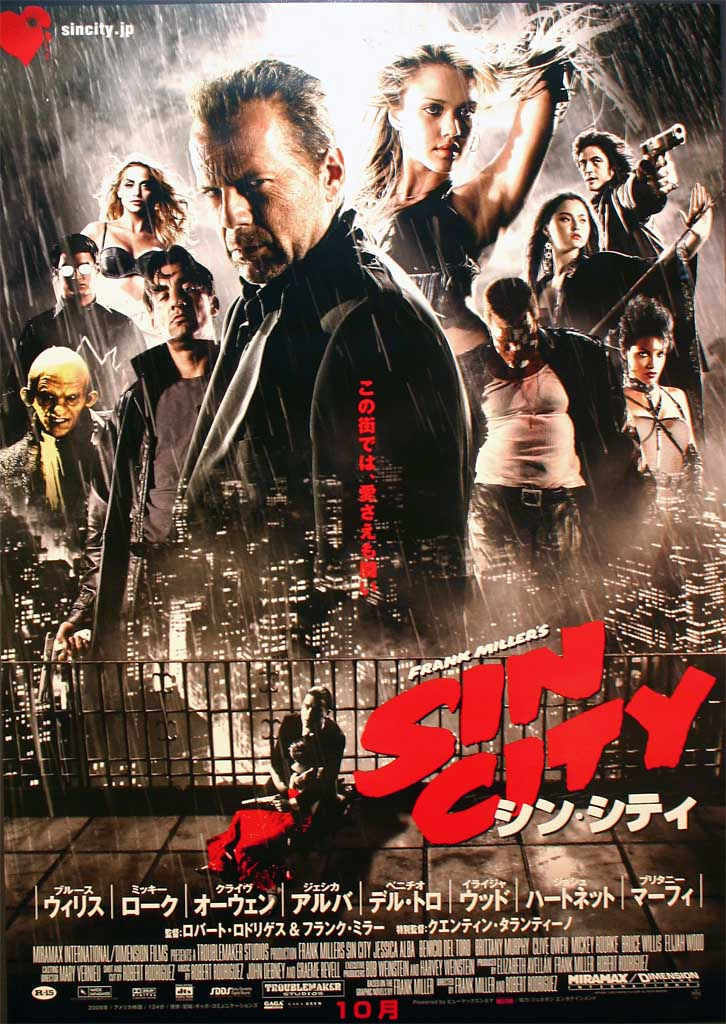 Sin City (Japan-Poster Version A)