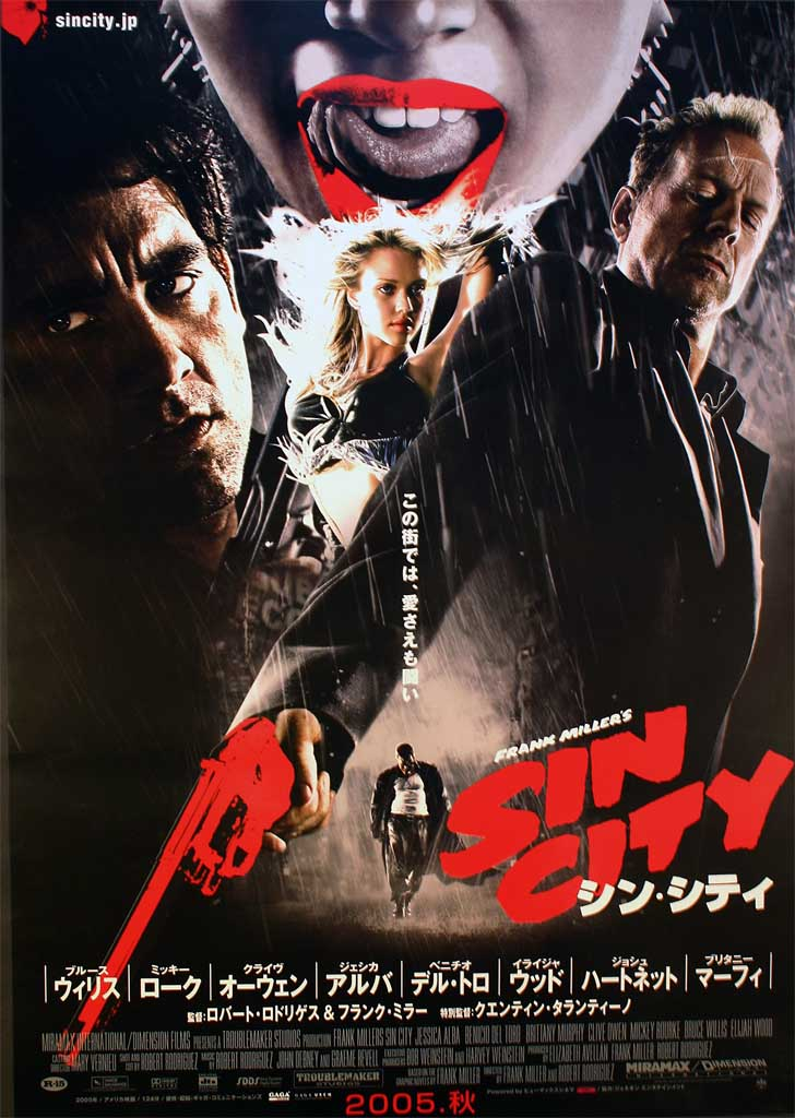 Sin City (Japan-Poster Version B)