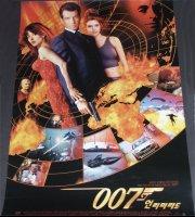 James Bond 007 - Die Welt ist nicht genug (Korea-Poster)