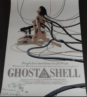 Ghost in the Shell (Korea-Poster Version 2)