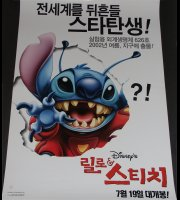 Lilo & Stitch (Korea-Poster)