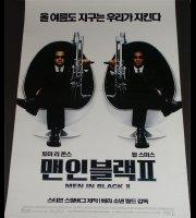 MIIB (Korea-Poster)