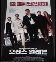 Ocean´s 11 (Korea-Poster)