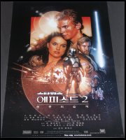 Star Wars Episode 2 (Korea-Poster)